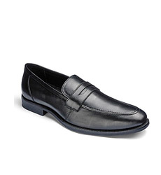 Trustyle Formal Loafer