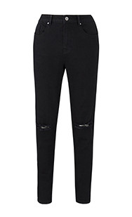 chloe ripped knee skinny jeans regular length
